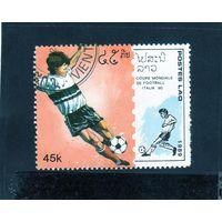 Лаос.Спорт.Чемпионат мира по футболу.Италия.1990.