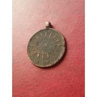 Медаль(для кавалерии 1812 год) РИА