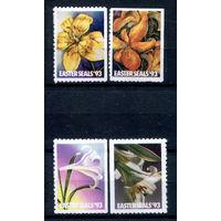 США, непочтовые марки - 1993г. - Пасха, цветы  - 4 марки - MH (Лот 122Б). Без минималки!