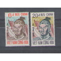 Южный Вьетнам Император Куанг Трунг 1972 чистая полная серия из 2-х марок