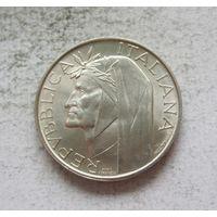 Италия 500 лир 1965 700 лет со дня рождения Данте Алигьери - серебро, состояние!