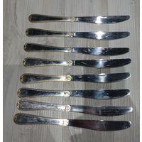 Набор ножей из нержавейки