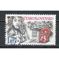 70 лет независимости Чехословакия 1988 год серия из 1 марки