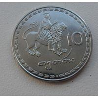 10 тетри Грузия 1993 г.в. - из мешка