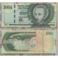 Распродажа коллекции. Парагвай. 100 000 гуарани 2015 года (P-240a - 2015-2017 Issue)
