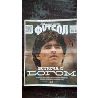 Подшивки журналов Футбол Советский Спорт 20 шт