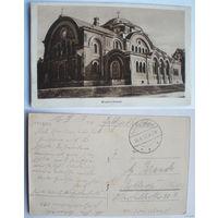 Брест.Церковь в Брестской крепости. 1917 год.