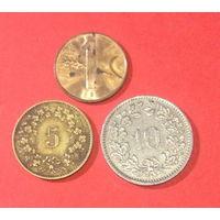 Швейцария, 3 монеты