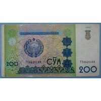 200 сом 1997 года.