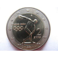 Греция 2 евро 2004г. XXVIII летние Олимпийские Игры, Афины 2004. (юбилейная) UNC!