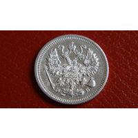 10 Копеек 1909 Российская Империя - Николай II *серебро/биллон -отличное состояние-