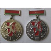 5 спартакиада Витебской области 1970-71 1 и 2 место (2 медали)