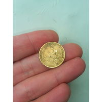 Монета 3 коп 1928 года СССР