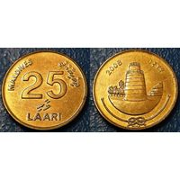 W: Мальдивы 25 лаари 2008 (609)