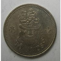 Макао. Макао 10 авос 1993  .103