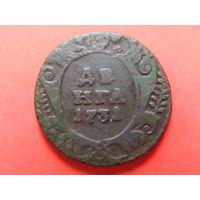 Денга 1731 медь (без черты) (R1)