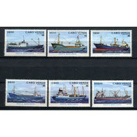 Кабо-Верде - 1980 - Корабли - [Mi. 431-436] - полная серия - 6 марок. MNH.