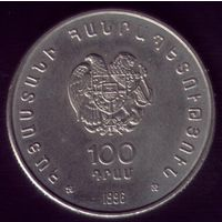 100 Драм 1996 год Армения Шахматная олимпиада