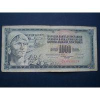 1000 динар 1981 г.