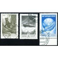 Стандарт СССР 1984 год 3 марки
