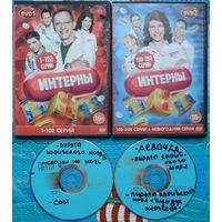 Домашняя коллекция DVD-дисков ЛОТ-15