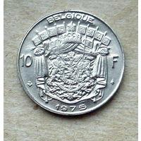 Бельгия. 10 франков. 1975 года.