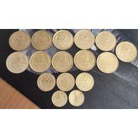 Сборный лот монет СССР до реформы. В отличном состоянии 16 штук.