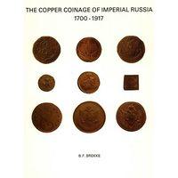 Каталог медных монет императорской России с 1700 по 1917 - CD