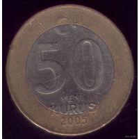 50 куруш 2005 год Турция