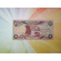 Ирак 5 динар 1981г