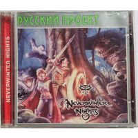 NeverWinter Nights 2 CD, обмен на DOS игры на CD