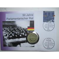 ФРГ. 5 марок 1971. Серебро. 25 лет со дня принятия конституции ФРГ. Конверт, марка  ПС-94