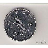 Китай, 1 jiao, 2008
