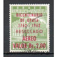 Стандартная марка с надпечаткой Венесуэла 1962 год 1 марка