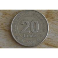 Туркменистан 20 тенге 2009