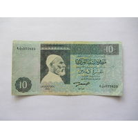 Ливия , 10 динаров.