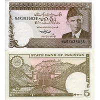 Пакистан 5 рупий 1983 год   UNC