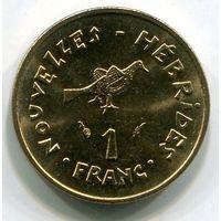 (F5) НОВЫЕ ГЕБРИДЫ - ФРАНК 1979 UNC