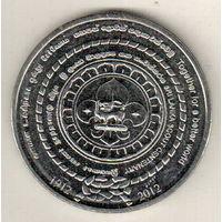 Шри-Ланка 2 рупия 2012 100 лет основанию Скаутского движения