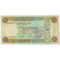 Сирия, 50 фунтов 1982 год.