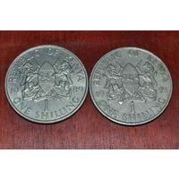 Кения 1 шиллинг 1971 и 1989
