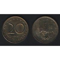 Болгария km241 20 стотинки 1999 год (h03)