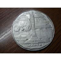 Настольная медаль к 900-летию Минска
