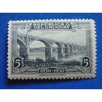 Уругвай 1930 г. Архитектура. Мост.
