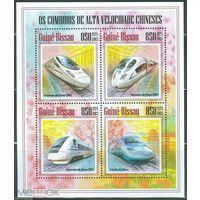 2013 Гвинея-Биссау транспорт китайские высокоскоростные поезда BL MNH