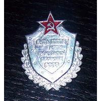Гражданская оборона СССР