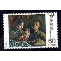 Япония. Mi:JP 1471. Семья художника, автор Nagashige Koide. Серия:Modern Art. 1981.