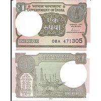 Индия 1 рупия образца 2017 года UNC