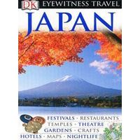Japan (DK Eyewitness Travel Guides) by Benson
