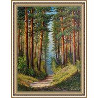 В сосновом лесу